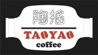 TAOYAO coffee 陶搖 咖啡